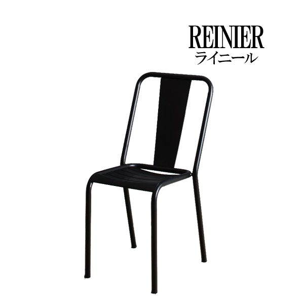 (UL) スタッキングスチールチェア REINIER ライニール 【スーパーSALE 1,000円OFFクーポン】