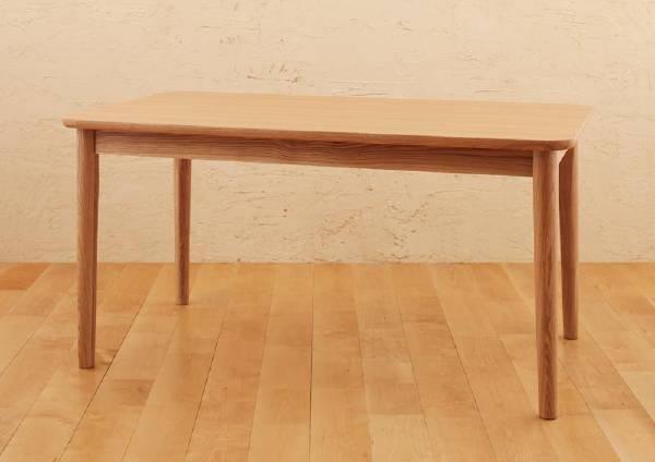 (UL)新生活応援 ダイニングテーブル 天然木ロースタイルダイニング Kukku クック テーブルW130(UL1)