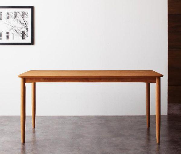 (UL)新生活応援 ダイニングテーブル シャープ アームチェア モダンデザイン スタイリッシュ デザインダイニング Juhana ユハナ/テーブル(W150)(UL1)
