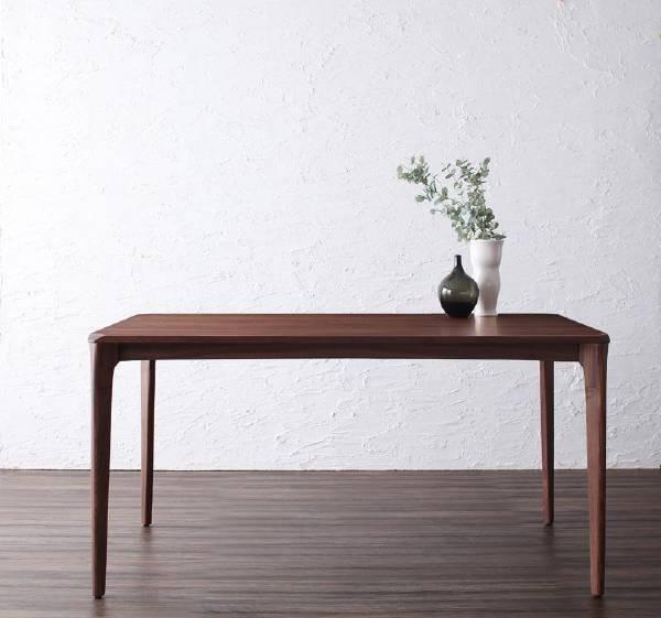 (UL)新生活応援 ダイニングテーブル 天然木ウォールナット無垢材ダイニング Kate ケイト/テーブル(W150)(UL1)