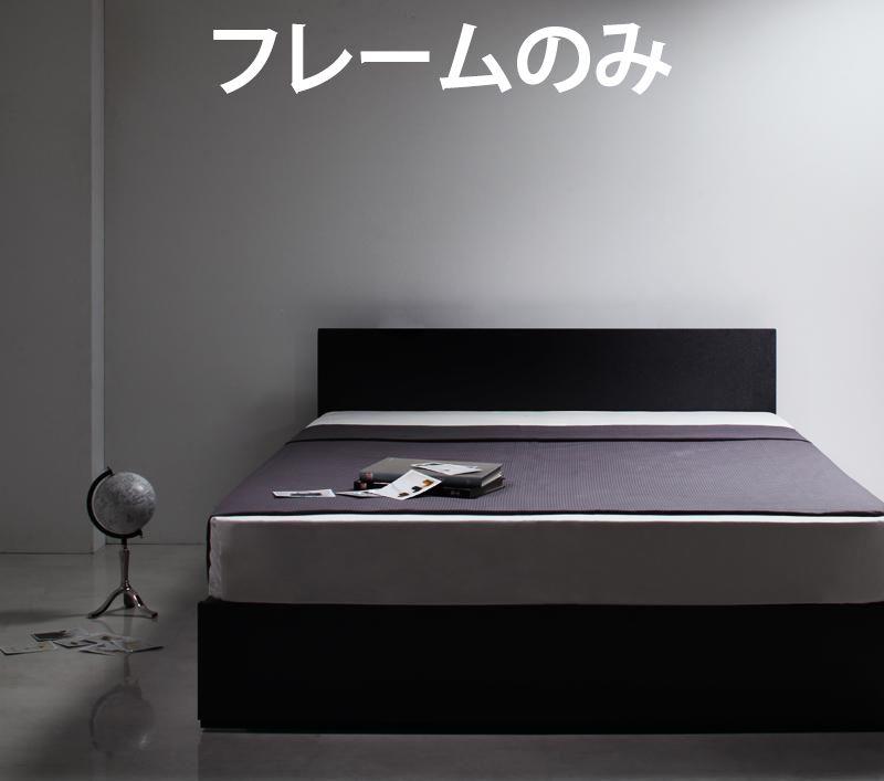 (UL) シンプルモダンデザイン・収納ベッド ZWART ゼワート フレームのみ セミダブル【お買い物マラソン1,000円OFFクーポン】
