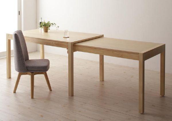 (UL)新生活応援 ダイニングテーブル スライドテーブル 回転チェア スライド伸縮テーブルダイニング S-free エスフリー/テーブル(UL1)