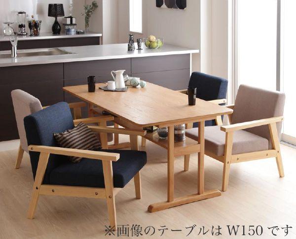 (UL) 新生活応援 ダイニングテーブル ファミリー モダン カフェ空間 天然木 モダンデザイン ソファダイニング HARPER ハーパー/5点W120セット(テーブル+1Pソファ×4) (UL1)