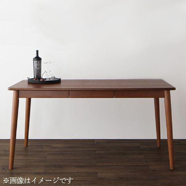 (UL)新生活応援 ダイニングテーブル ファミリー向け タモ材 ハイバックチェアダイニング Daphne ダフネダイニングテーブル W150(UL1)
