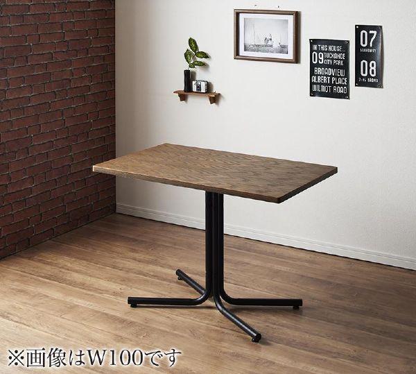 (UL)新生活応援 ダイニングテーブル ヴィンテージカフェスタイルソファダイニング Towne タウンダイニングテーブル W75(UL1)