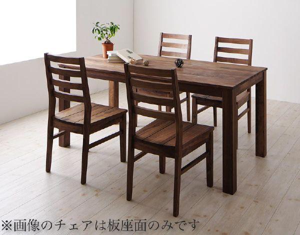 (UL) 新生活応援 ダイニングテーブル Cursus クルスス 5点セット(テーブル+チェア4脚) ウォールナット 板座×PVC座 W160(UL1)