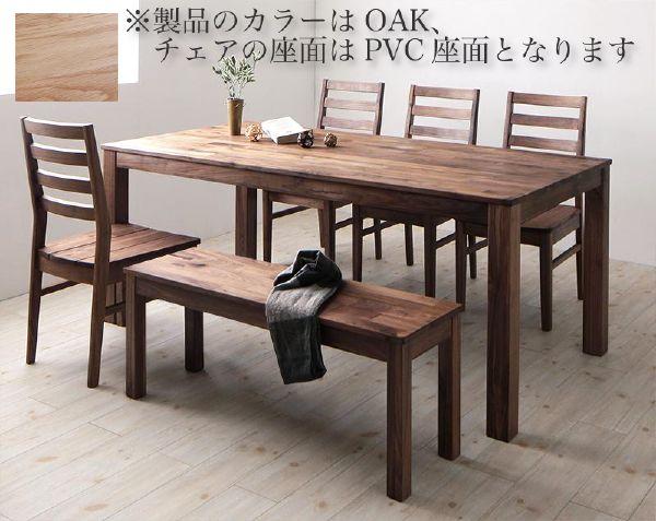 (UL) 新生活応援 ダイニングテーブル Cursus クルスス 6点セット(テーブル+チェア4脚+ベンチ1脚) オーク PVC座 W180(UL1)