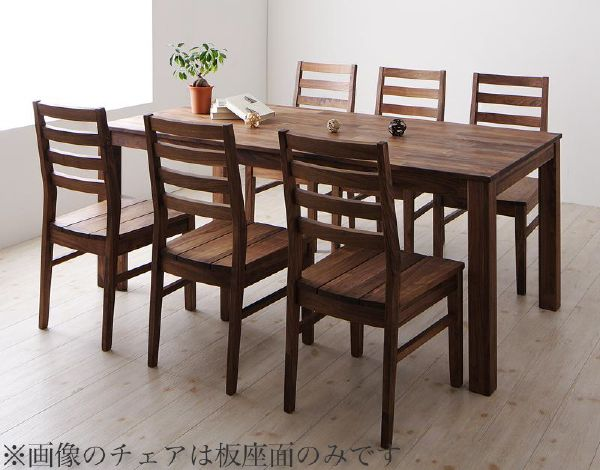 (UL) 新生活応援 ダイニングテーブル Cursus クルスス 7点セット(テーブル+チェア6脚) ウォールナット 板座×PVC座 W180(UL1)