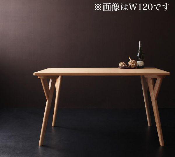 (UL) モダンデザインリビングダイニング ARX アークス ダイニングテーブル W140(UL1)