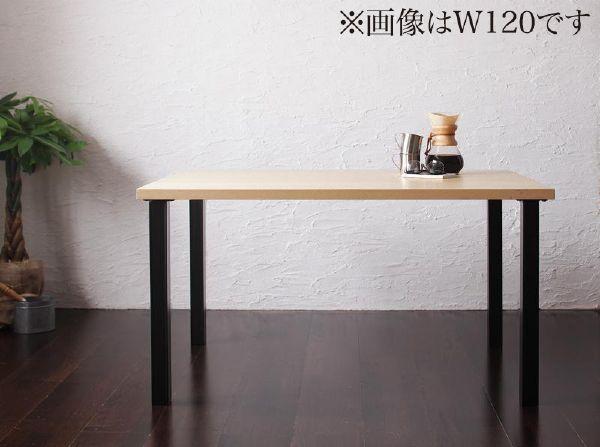 (UL) モダンカフェ風リビングダイニング BARIST バリスト ダイニングテーブル W150(UL1)