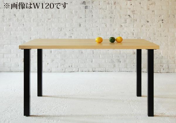 (UL)西海岸テイスト モダンデザインリビングダイニング DIEGO ディエゴ ダイニングテーブル W150(UL1)