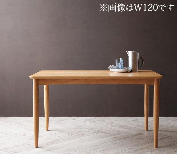 (UL) モダンデザインリビングダイニング VIRTH ヴァース ダイニングテーブル W150(UL1)