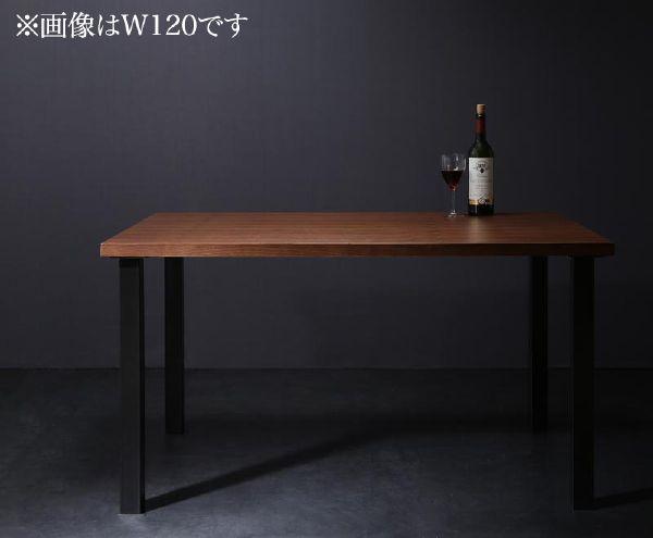 (UL) ウォールナット モダンデザインリビングダイニング YORKS ヨークス ダイニングテーブル W150(UL1)