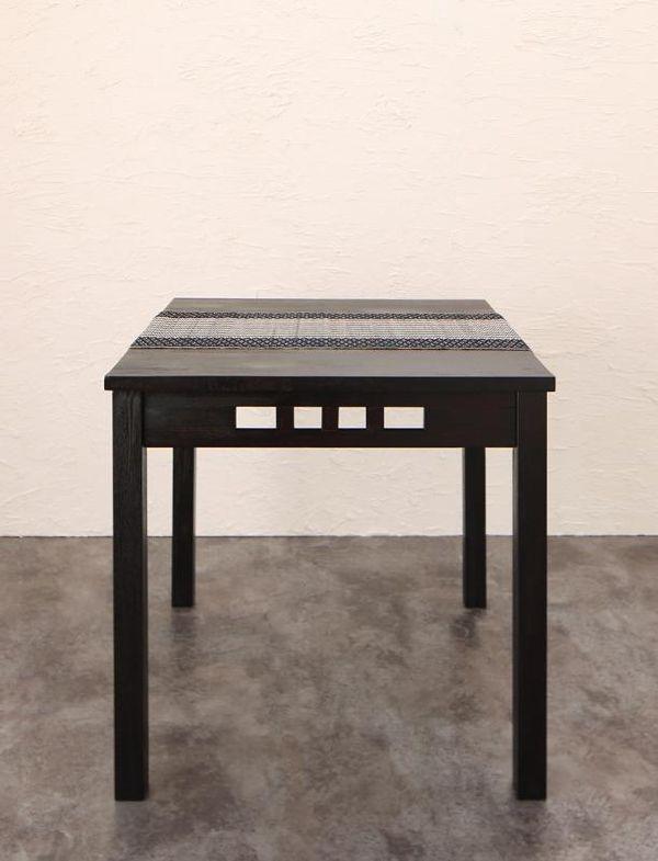(UL)アジアンモダンダイニング Aperm アパーム ダイニングテーブル W76(UL1)