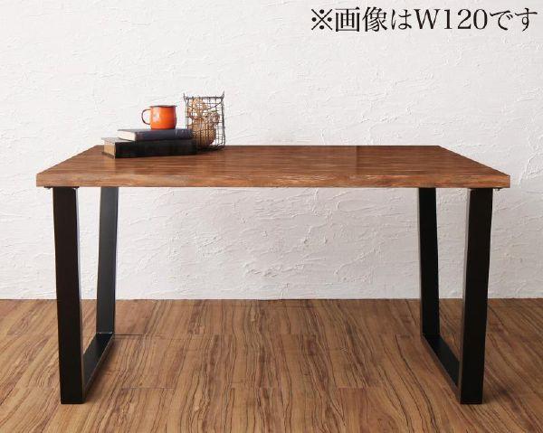 (UL)古木風 ヴィンテージ カフェスタイル リビングダイニング TOLD トルド ダイニングテーブル W150(UL1)