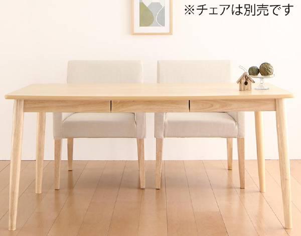 (UL)天然木 アッシュ材 ゆったり座れる ダイニング eat with. イートウィズ ダイニングテーブル W150(UL1)