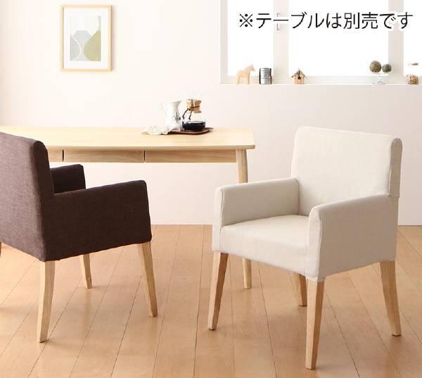 (UL) 天然木 アッシュ材 ゆったり座れる ダイニング eat with. イートウィズ ダイニングチェア 2脚組 (UL1)