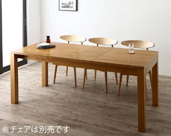 (UL)BELONG ビロング ダイニングテーブル W120-180(UL1)