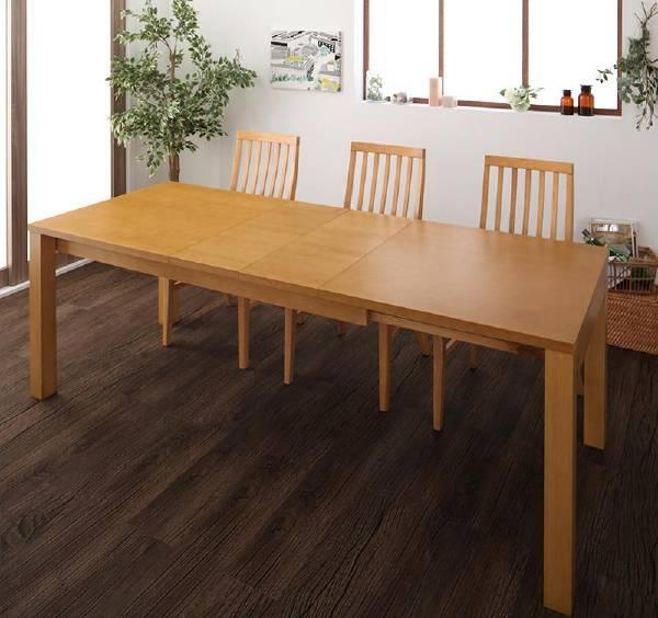 (UL) Costa コスタ ダイニングテーブル W150-210(UL1)