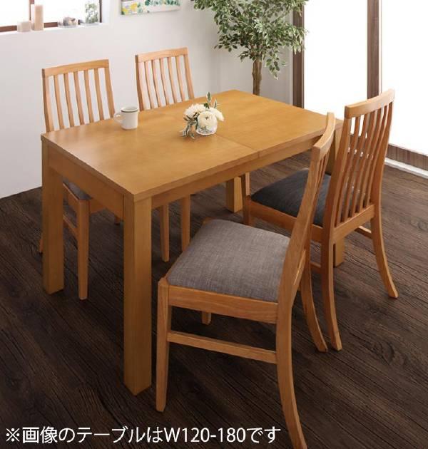 (UL) Costa コスタ 5点セット(テーブル+チェア4脚) W150-210(UL1)