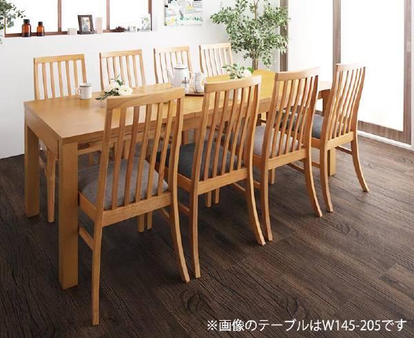 (UL) Costa コスタ 9点セット(テーブル+チェア8脚) W120-180(UL1)