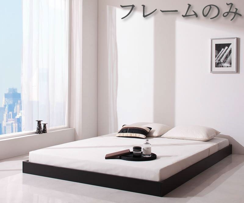 (UL) 新生活おすすめの10億円売れたフロアベッドシリーズ ベッドフレームのみ ヘッドレス シングル(UL1)