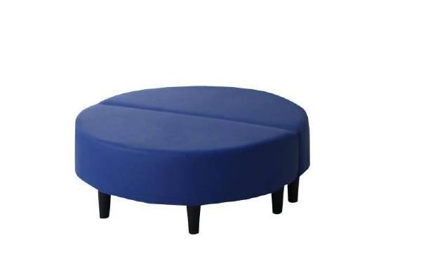 (UL) 空間に合わせて色と形を選ぶレザーカバーリング待合ロビーソファ Caran Coron カランコロン ソファ2点セット 円形 2P×2(UL1)