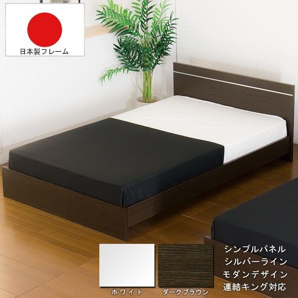 (UL) パネル型ラインデザインベッド ダブル SGマーク付国産ポケットコイルスプリングマットレス付 (UL1)