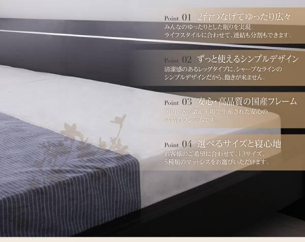 【送料無料】【】ずっと使えるロングライフデザインベッド【Vermogen】フェアメーゲン【日本製ポケットコイルマットレス付き】ワイドK190