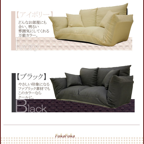 u life Rakuten Global Market I wear two couch sofas and a