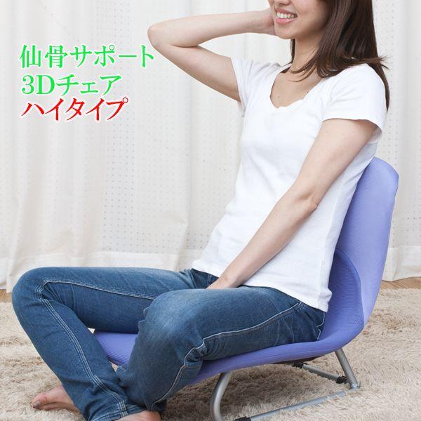【スーパーSALE】【1000円OFFクーポン】