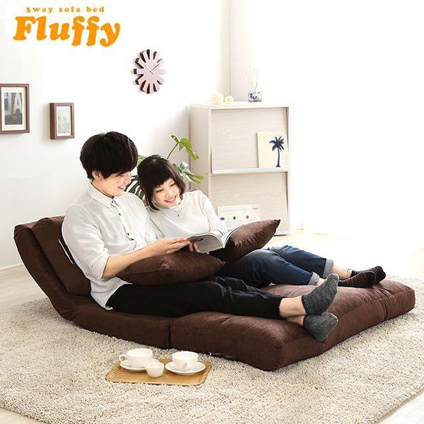 (UL) 3Wayソファベッド fluffy フラフィ120 【スーパーSALE 1,000円OFFクーポン】