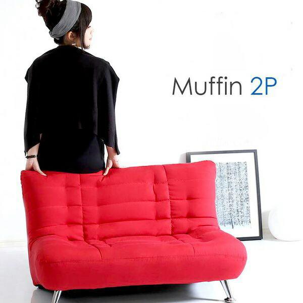 2P 1,000円OFFクーポン デザインソファ ブラックフライデー (UL) Muffin マフィン
