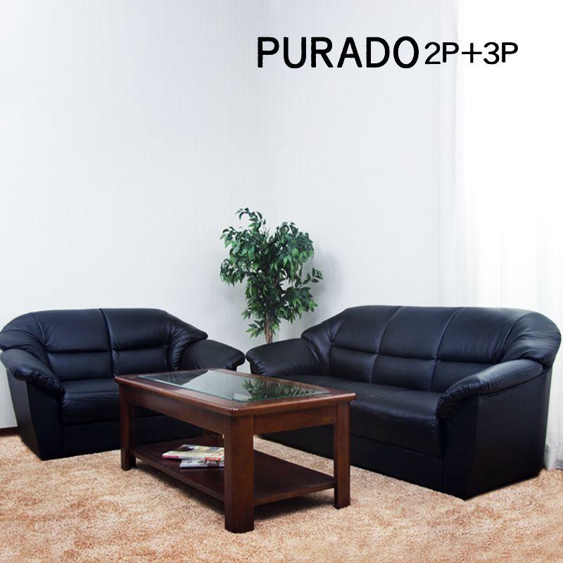 (UL) ソファ 3人掛け +ソファ 2人掛け ソファー 2人掛け リビングソファー プラド2P+3Pセット sofa set ソファセット(UL1)