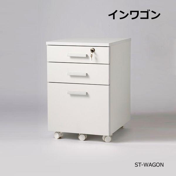 【お買い物マラソン1,000円OFFクーポン】 STデスクシリーズ インワゴン3段 ST-wagon【23日20時~エントリーでポイント10倍】