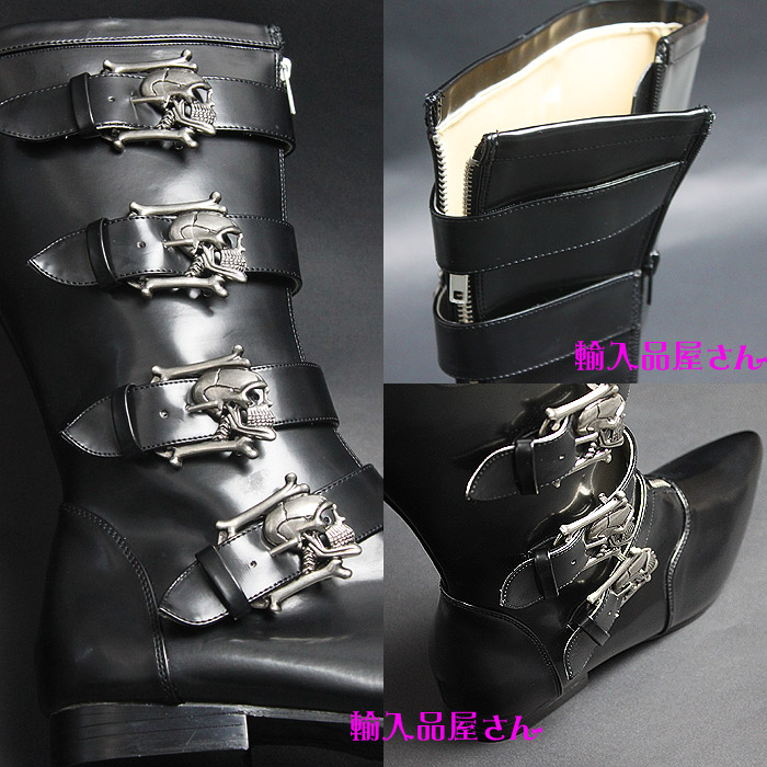 3d8bb0ebb36 Ill DEMONIA by Pleaser (demonia pleaser) skull buckle with belt Middle boots  (Men s Unisex) short and long intermediate middle-length BROGUE-107  BRO107 B  ...