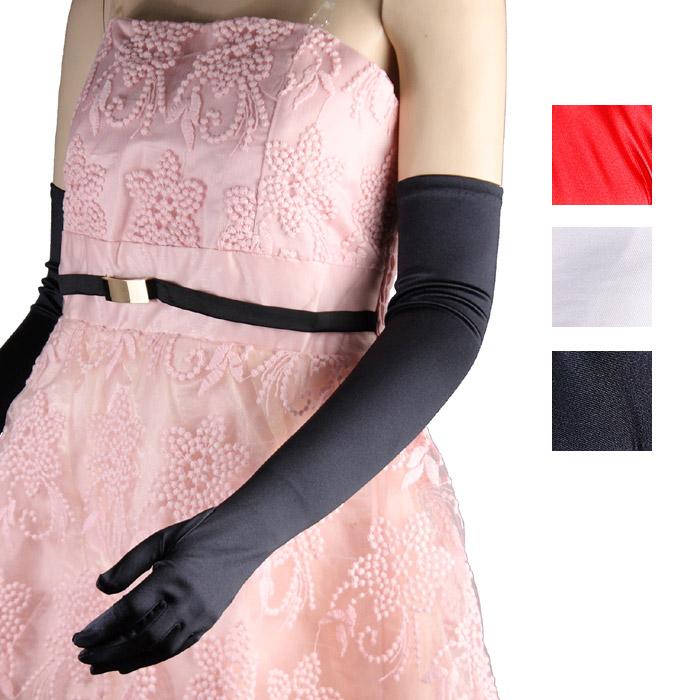 ロンググローブ 手袋 ドレス ブライダル 買収 アクセサリー フォーマル サテン アームカバー ネイル グローブ 葬式 防寒 日焼け対策 セール特価品 レディース 赤 黒 白 ウエディング