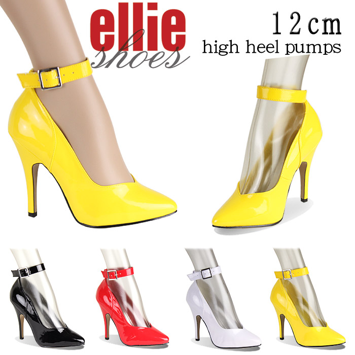 f43373f50 High heels pumps ankle strap now Ellie Shoes Ellie shoes removable strap  enamel yellow yellow pointy ...