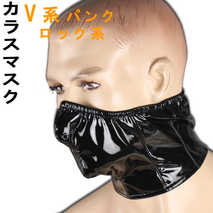 供烏鴉口罩視覺派的朋克搖滾派騎摩托車的人時裝古裝戲拍攝使用的實况服裝防寒對策