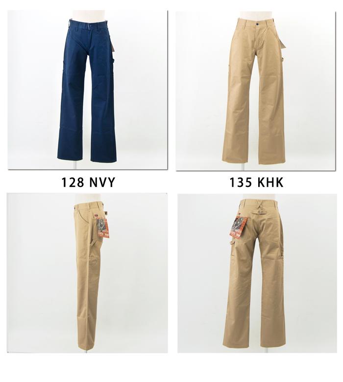 CAT'S PAW kyattsupomenzuchino pe际裤子[CP41150]
