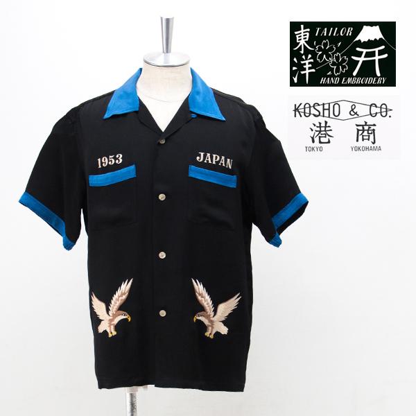 TAILOR TOYO テーラー東洋 港商 メンズ スカ アセテートシャツ ROARING TIGER[TT37916]【2018SS】