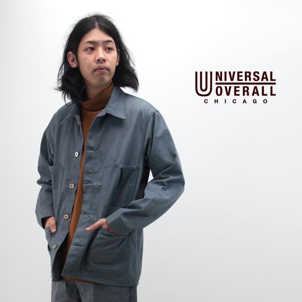 UNIVERSAL OVERALL ユニバーサルオーバーオール メンズ カバーオールジャケット[U7434225]【BASIC】