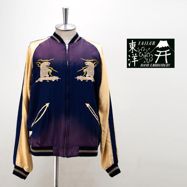 TAILOR TOYO テーラー東洋 メンズ EAGLE×ALASKAN HUSKY スーベニアジャケット[TT14277]【2018FW】