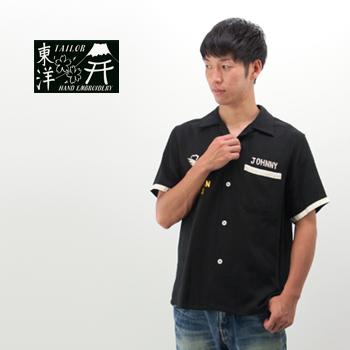 TAILOR TOYO テーラー東洋 メンズ EAGLE 半袖スカシャツ[TT37330]【SS】