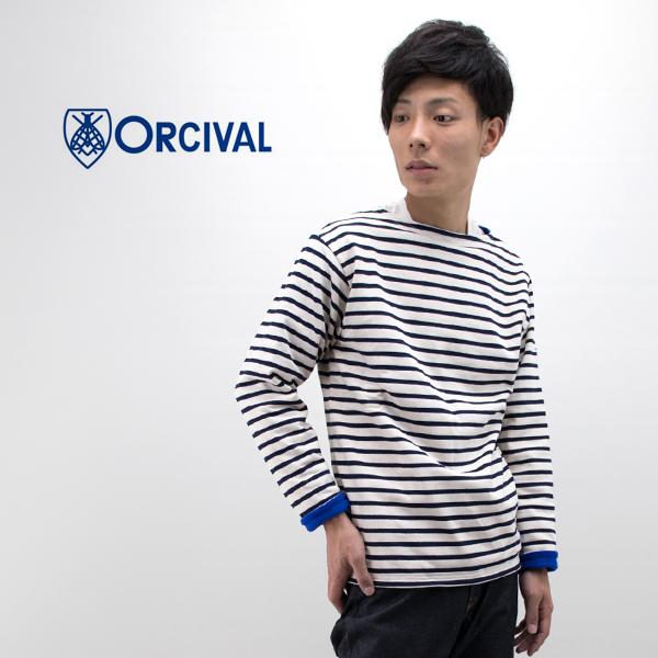 ORCIVAL オーシバル メンズ フリースライニング コットンロードバスクシャツ[RC-9104]【2019FW】(s-2)