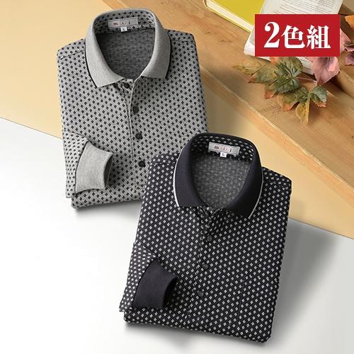 エムアイジェイ 日本製ウール混ダイヤ小紋柄シャツ2色組 【長袖 冬 メンズ ポロシャツ ワイシャツ】【送料無料】
