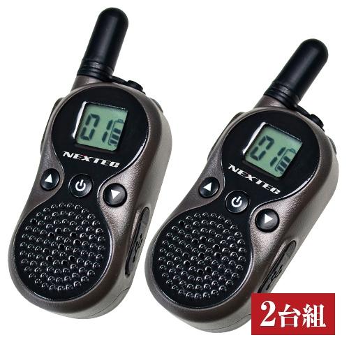 NEXTEC ベルト NT-202M】 ストラップ 超小型トランシーバー【胸ポケット