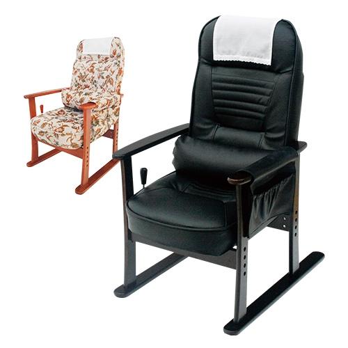 【直送】肘付きリクライニング高座椅子 【 ひじ掛け リクライニングチェア 】【送料無料】