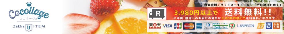 Cocollage:キッズ アメリカン 雑貨 Jada Toys 正規代理店 Cocollage ココラージュ