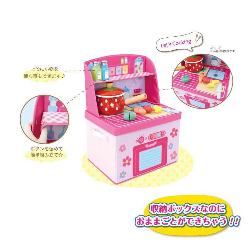 【楽天市場】おもちゃ 収納 ボックス フタ[ままごと 収納BOX ...